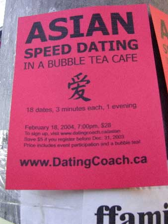Photo: Poster that reads 'Asian Speed Dating in a Bubble Tea Cafe'.